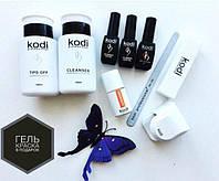 Набор Kodi с для покрытия гель лаком с LED mini