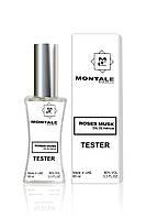 Тестер женский Мontale Roses Musk eau de Parfum (Розовый мускус), 60 мл