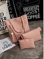 Женский,классический набор сумочек розового цвета