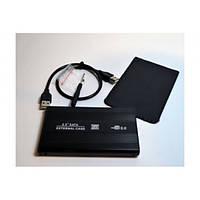 25 Карман для HDD U-25B 30103 Код:620054931