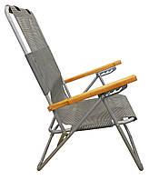 Кресло-шезлонг Ranger Comfort 1 (CF1587)