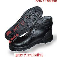 Ботинки рабочие юфть-кирза с мягкой вставкой (Украина) art 0009