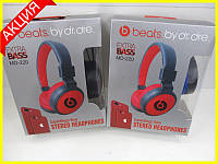 Наушники Monster Beats By Dr.Dre MS 220 (Белые)