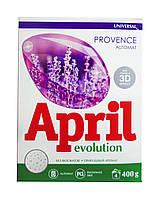 Стиральный порошок автомат April Evolution Universal Provence - 400 г.