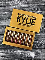 Палитра помад Kylie Birthday Edition