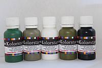 Универсальная краска для кожи, кожзама, резины и пвх 250 цветов!