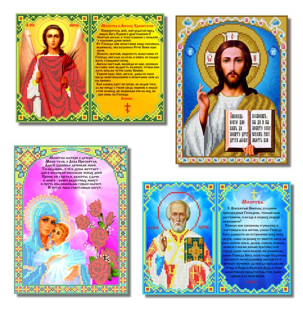 Тематика Иконы Религия