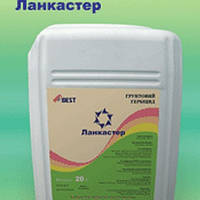 Ланкастер, к.е. гербицид, 20 л