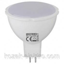 FONIX-8 LED 8Вт GU5.3 Светодиодная лампа