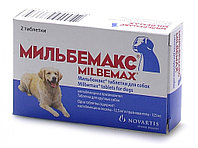 Мильбемакс (Milbemax) для собак от 5 кг., 2 таб.