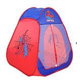 Детские домики-палатки