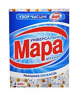 Стиральный порошок автомат Мара Утренняя Свежесть Универсальный  - 400 г.