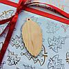 Высечка деревянная Шишка 6*3см фанера