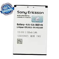 Аккумулятор батарея BST-41 для Sony Xperia X1 X2 X3 X10 X5 / Play / Aspen / R800 R800i оригинал