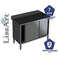 Стол-тумба из нержавеющей стали (Кухонная мебель LISSART)