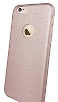 Чехол GlobalCase (Ori-R) Apple iPhone 6/6S (розово-золотистый) (1283126469459)