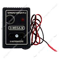 Терморегулятор OMEGA-M 1, 0 кВт РТ-3 1 настройка (для инкубаторов)
