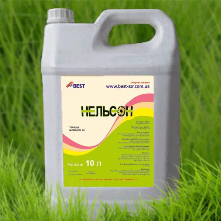 Нельсон, к.с. гербицид, 20 л