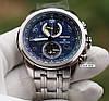 Seiko Solar Alarm Chronograph SSC507P1