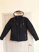 Куртка мужская зимняя (Размер 2XL) купить в Одессе, фото 1