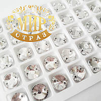 Пришивные стразы Lux 10мм, форма-риволи, цвет Crystal, 1шт