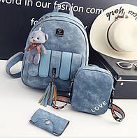 Рюкзак женский набор с клатчем и сумочкой