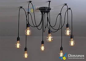 Люстра паук 8 ламп на проводах