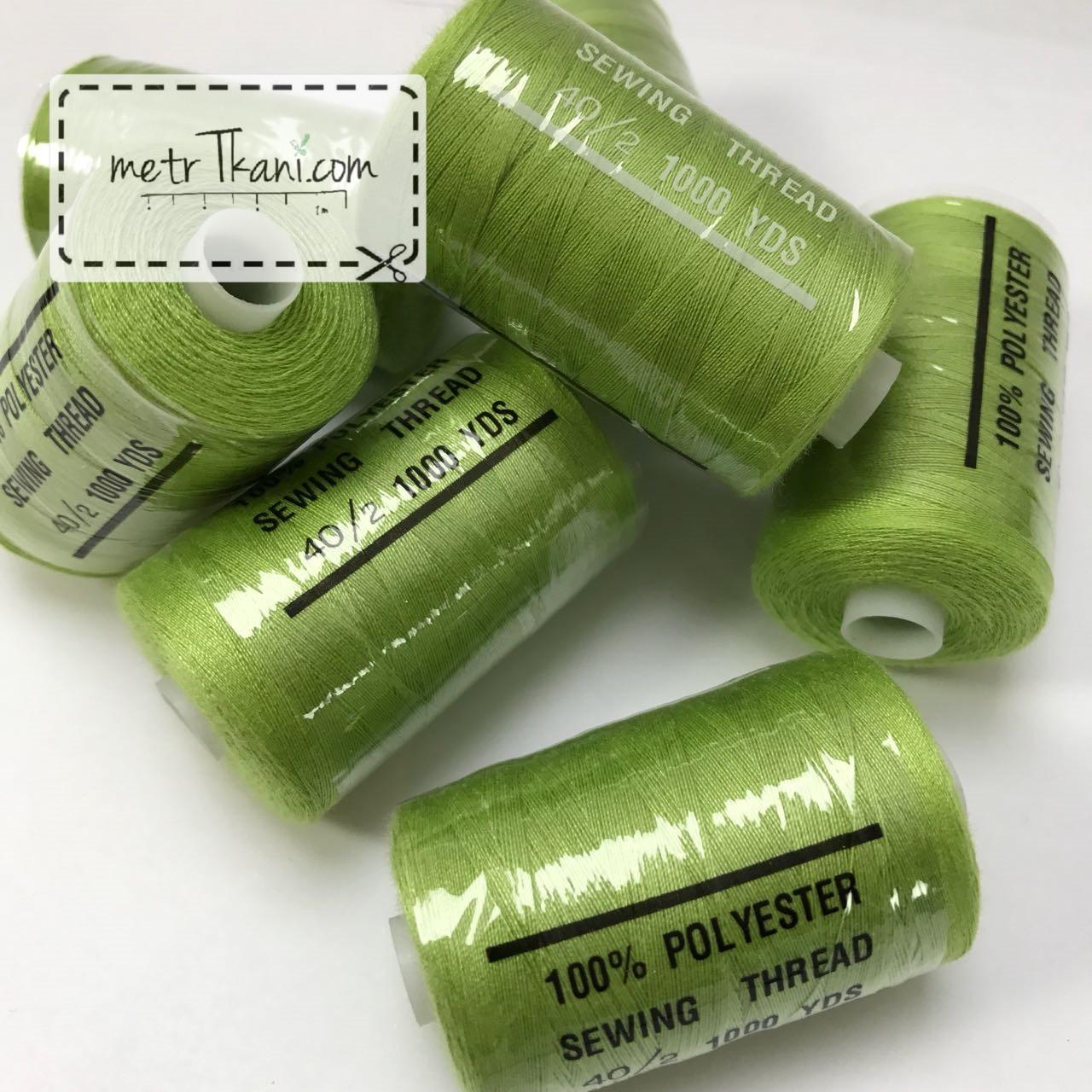 Нитки швейные 40/20 1000 ярдов, салатовый цвет № N-1000-234