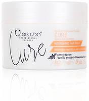 Маска Cure Vanilla Dessert (Ванильный десерт) Против ломкости и выпадения волос