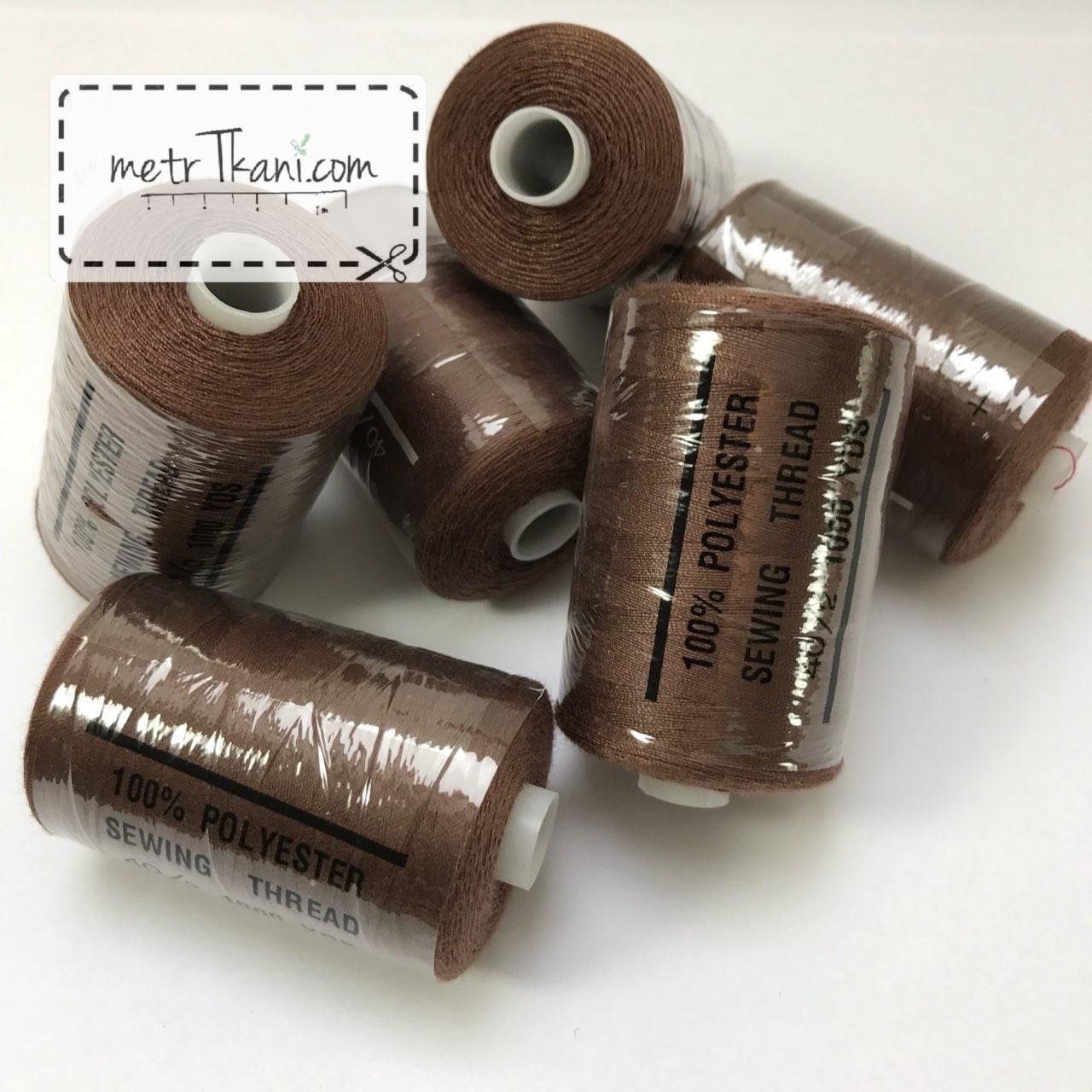 Нитки швейные 40/20 1000 ярдов, коричневого цвет № N-100-300