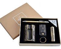 Подарочный набор Moongrass 4в1 -зажигалка/пепельница/брелок/ручка