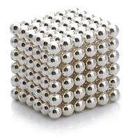 Неокуб серебро 216 шариков Ø5мм