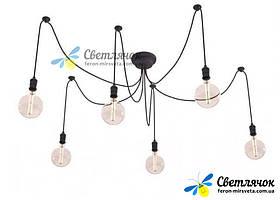 Люстра паук 5 ламп на проводах