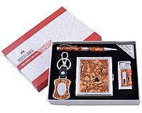 Подарочный набор ручка/брелок/зажигалка/портсигар