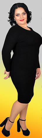 Красивое шерстяное платье, большие размеры, фото 2