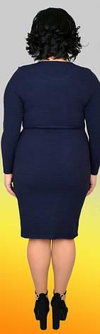 Красивое шерстяное платье, большие размеры, фото 3