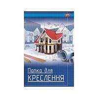 Папка чертежная А4/110, 10арк.