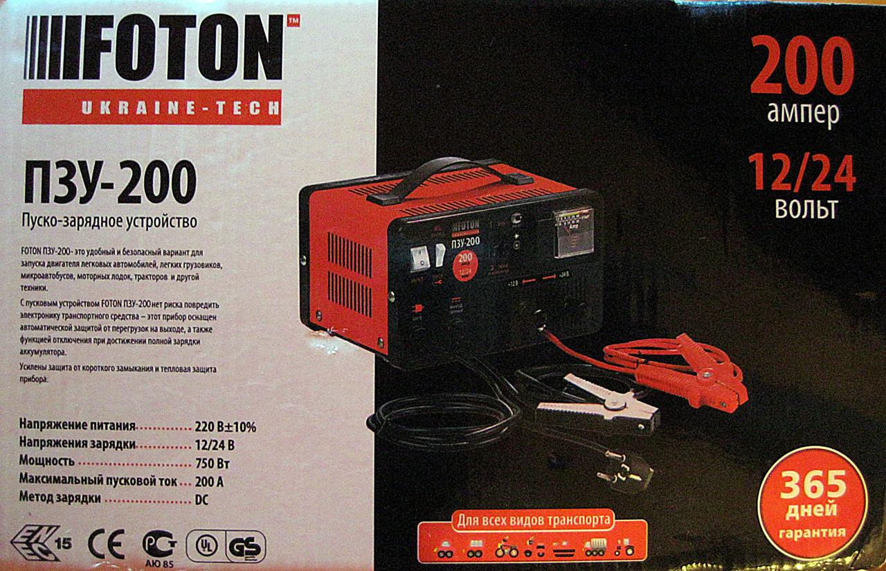 Пуско зарядное устройство Foton 200 а