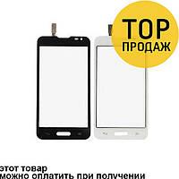 Сенсорный экран для мобильного телефона LG D320/L70 One Sim, белый