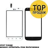 Сенсорный экран для мобильного телефона LG D325/L70 Dual Sim, белый