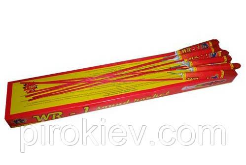 Ракеты 24 шт. Sound Rocket WR-1