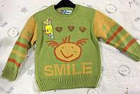 Свитер Smile зеленый