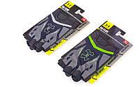 Перчатки для кроссфита, WorkOut Under Armour BC-6305-GR (р-р M-XL, черный-серый)