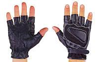 Перчатки спортивные многоцелевые BC-161 (кожа, откр.пальцы, р-р L, XL, черный)