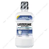 Listerine Expert Ополаскиватель для ротовой полости Экспертное отбеливание 250мл