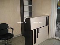 Стойка  администратора, Ресепшн, модель А64, фото 1