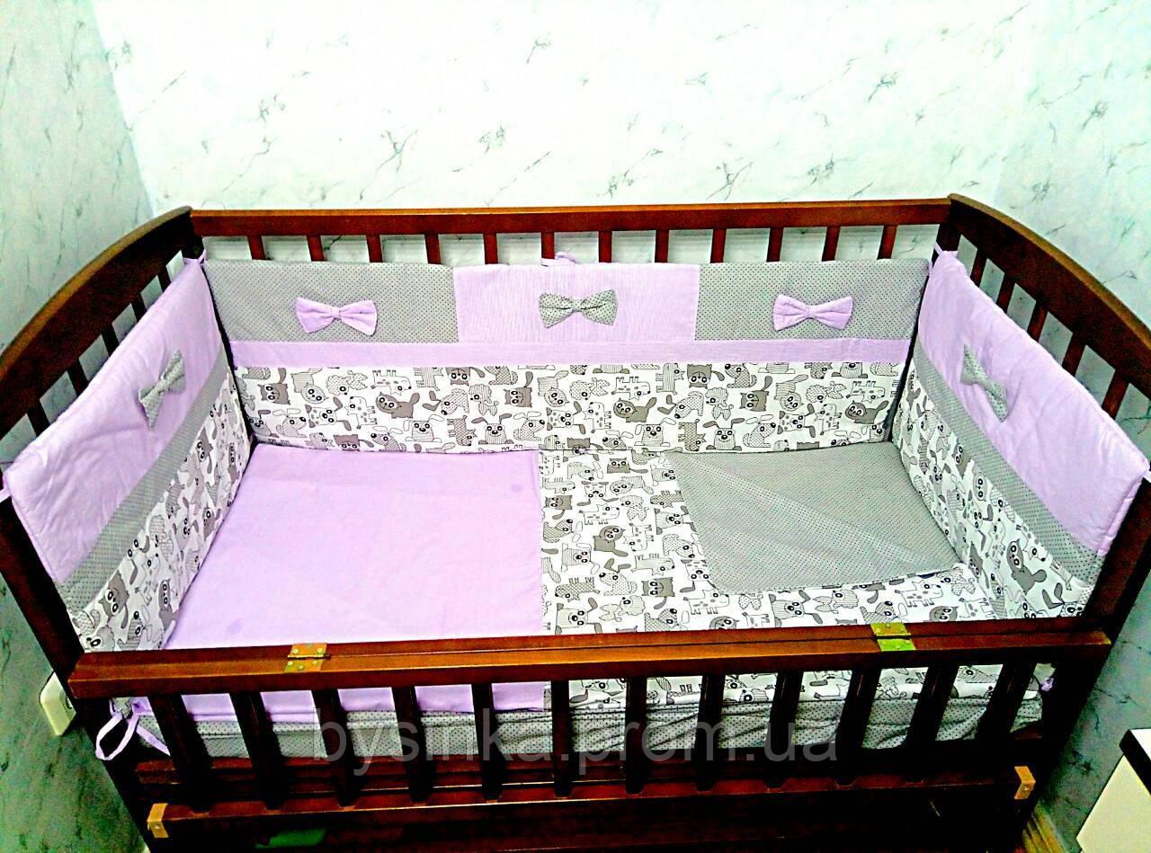 Бортики высокие из 4-х частей (40 см) и комплект постели в кроватку детскую