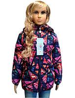Стильная куртка на девочку весна-осень 2107