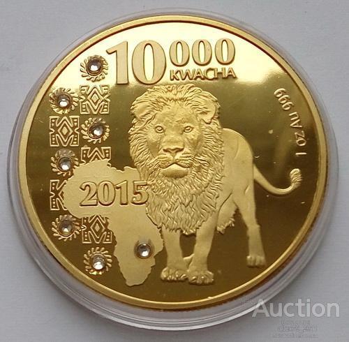 Замбия. Лев. 10000 Квача 2015 г. Пруф