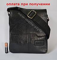 Мужская кожаная фирменная сумка барсетка Cantlor Polo классика купить, фото 1